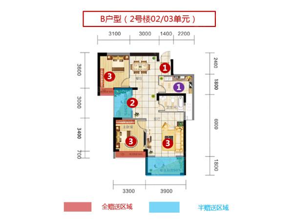 北京 丰泽 中超水木春天   户型图(3张) 户型图(3张) 户型图(3张)